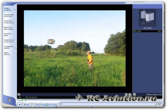 Самодельная RC авиамодель