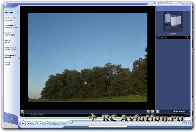 Самодельная радиоуправляемая авиамодель