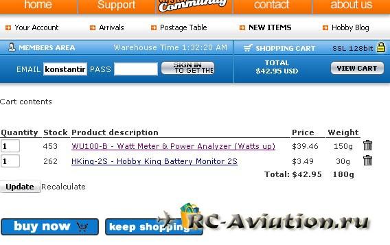Как купить на hobbycity.com