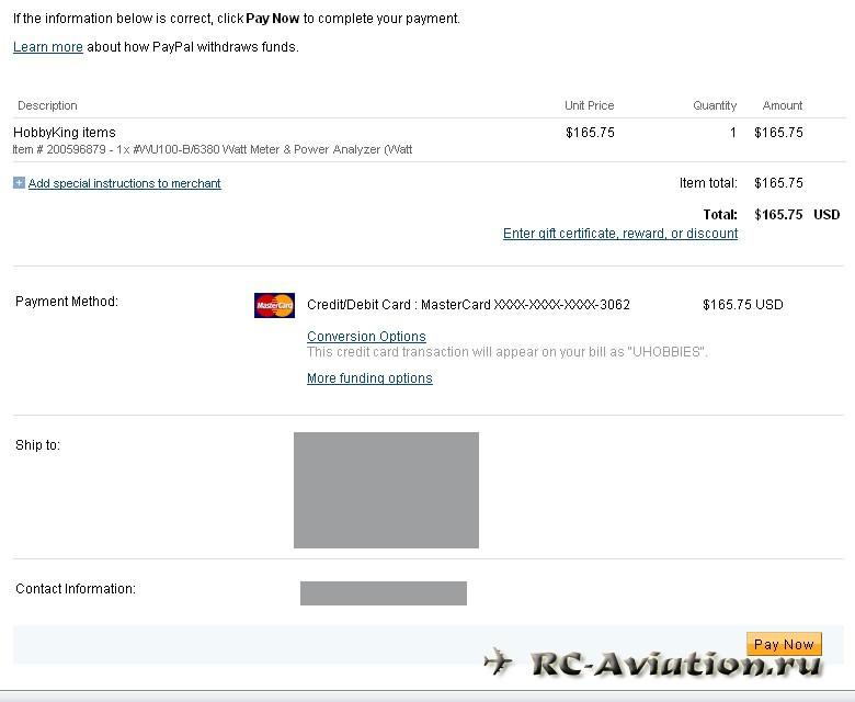 Как сделать покупки на hobbycity.com