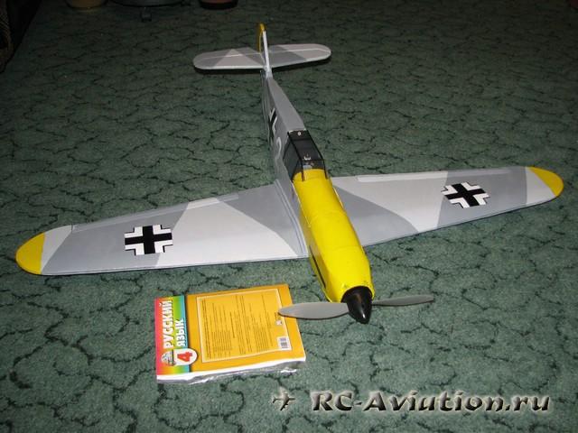 Как сделать авиамодель bf-109