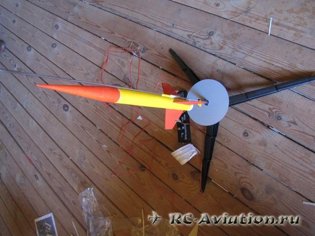 Ракетный моделизм