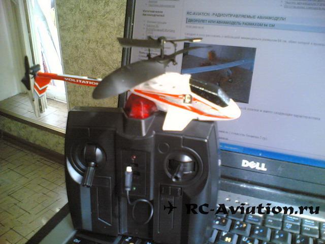 мини радиоуправляемый вертолет