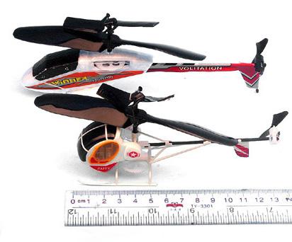 маленькие радиоуправляемые вертолеты