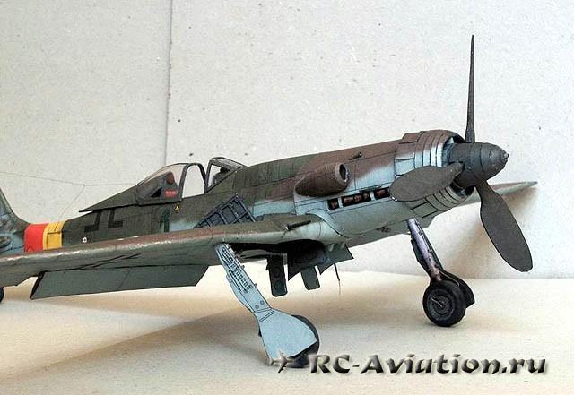 Бумажная авиамодель Focke Wulf Ta-152H