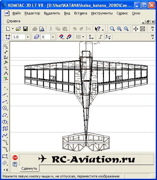 Чертежи авиамодели Katana 3D 2.08 метра размах