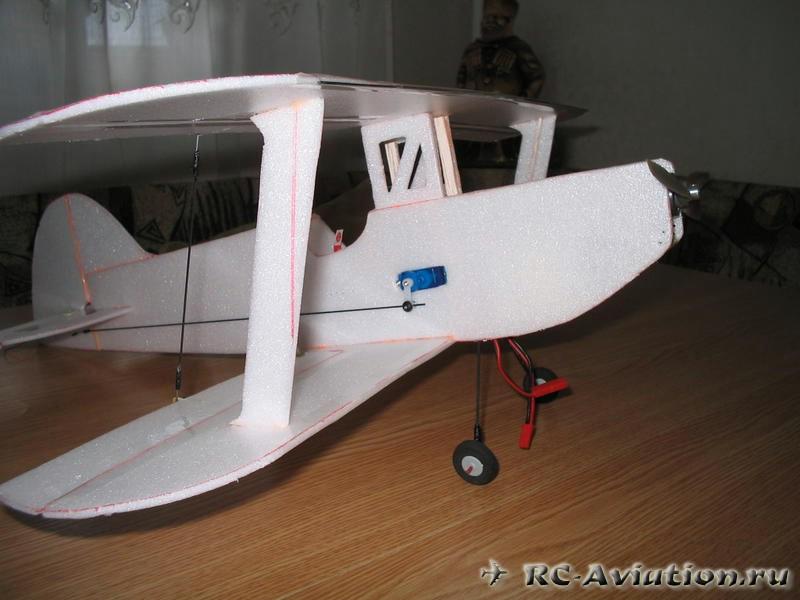Самолёт биплан своими руками