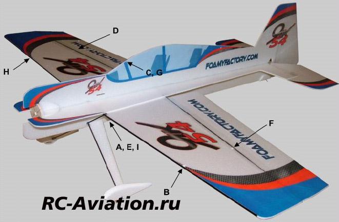 скачать чертежи авиамодели ЯК-54