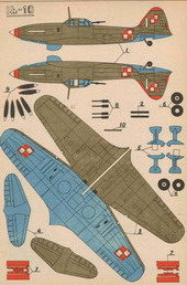 чертежи авиамоделей ил2 и ил 10