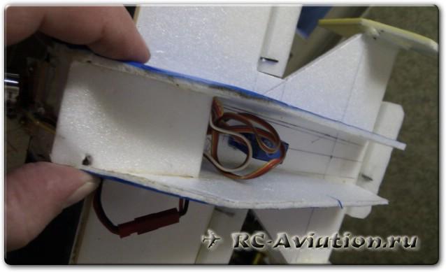 Зашивка низа авиамодели