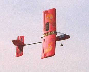 wingdragon - авиамодель для начинающих