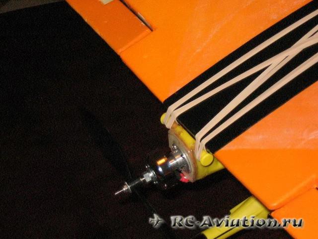 Радиоуправляемая авиамодель WingDragon