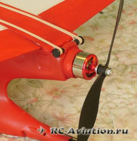 Описание WingDragon RTF