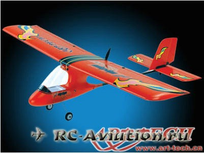 RC авиамодель дракоша WingDragon