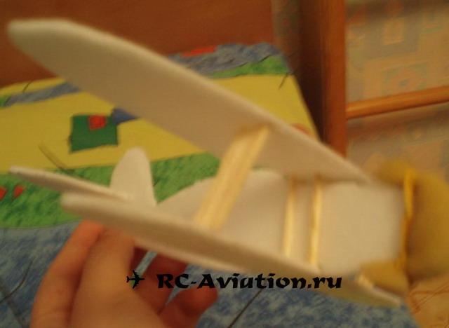 Противоударный нос авиамодели