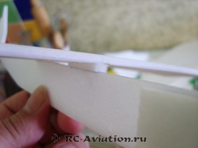 Крыло свободнолетающего планера