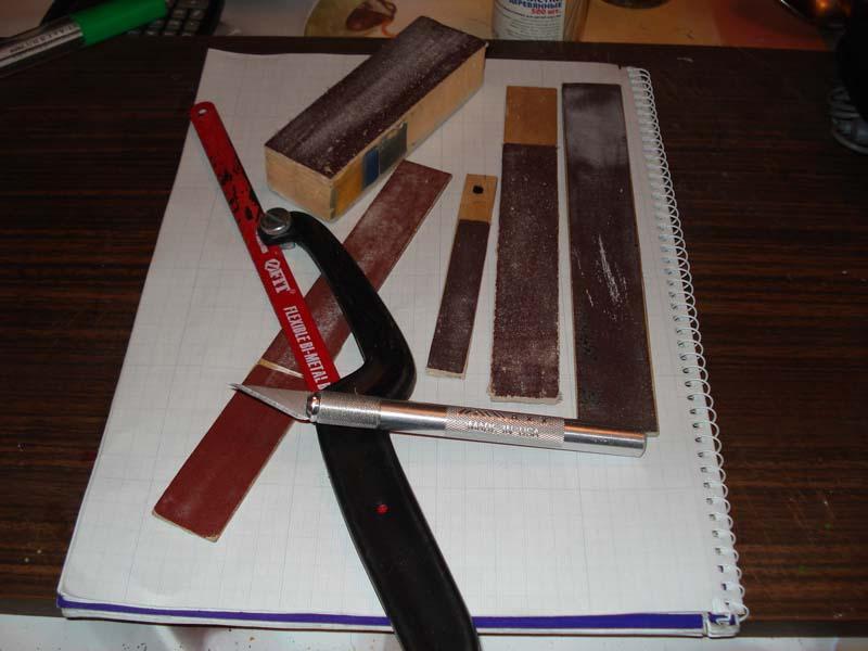 Инструменты для изготовления авиамодели