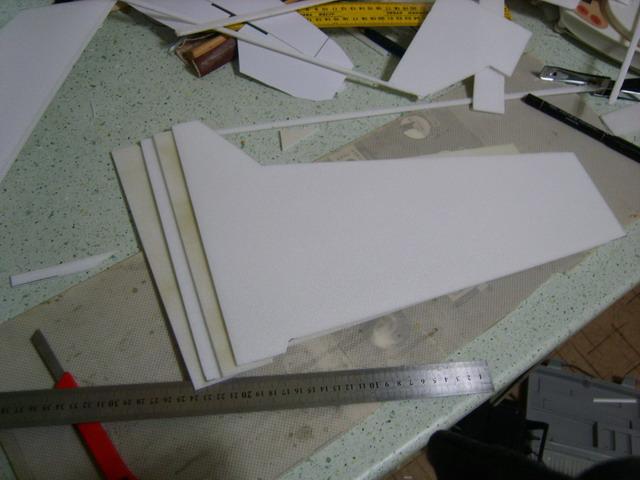 Заготовки крыла авиамодели Катана