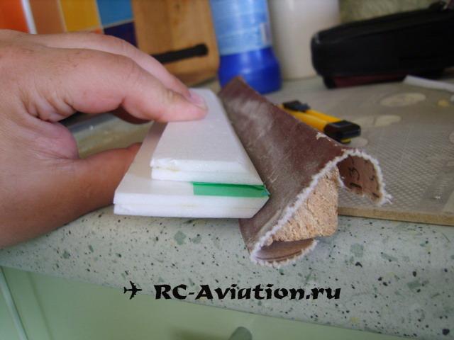 Доработка шкурской элерона и крыла