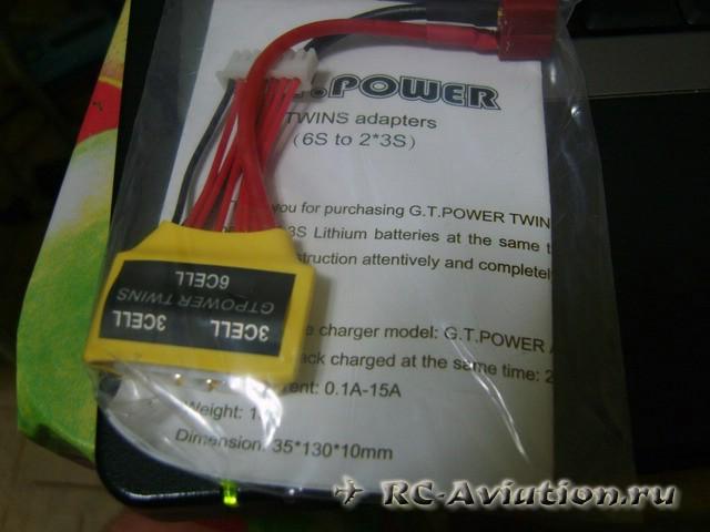 Самодельный адаптер для зарядки 2-х LiPo