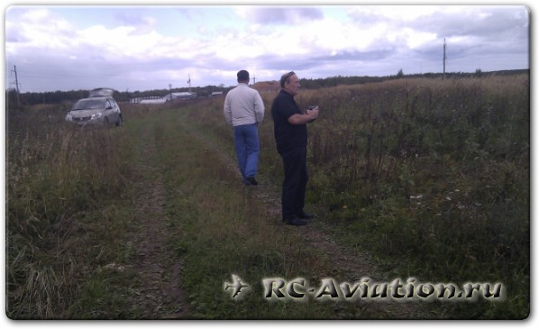 Выездная встреча RC-Aviation