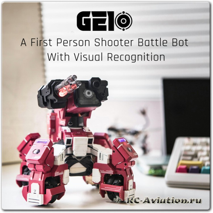 GJS GEIO 5.8G Transmission First Person Shooter Battle Bot with VR Auto-Tracking RC Robot Toy