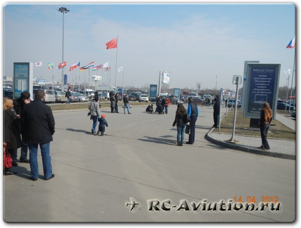 Выставка MOSCOWHOBBYEXPO 2012