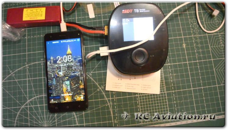 Зарядное устройство ISDT T8